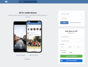 VK-Sign-Up-Without-Using-Phone-Number-social-singam