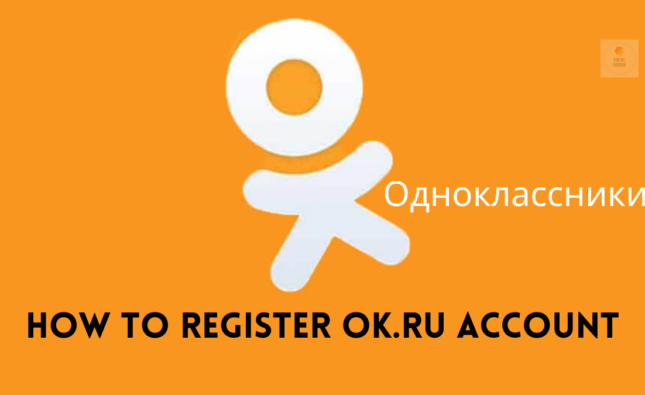 OK RU Logo with How To Register Text