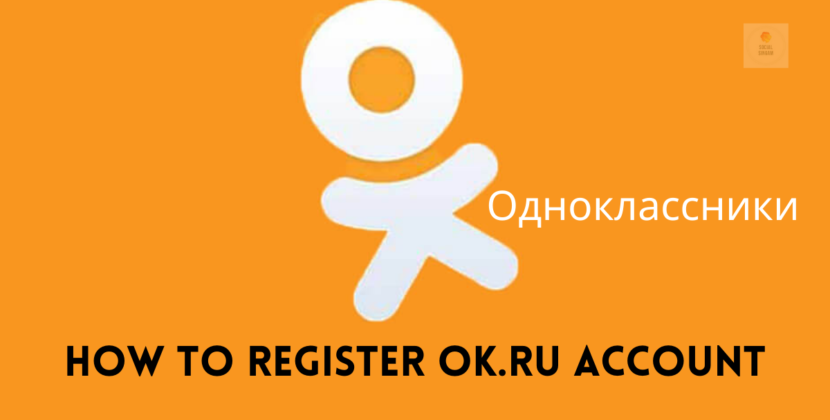 How To Sign Up Ok.ru Account